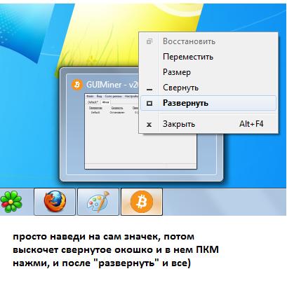 автоматический заработок на виртуальном хостинге кейс 1
