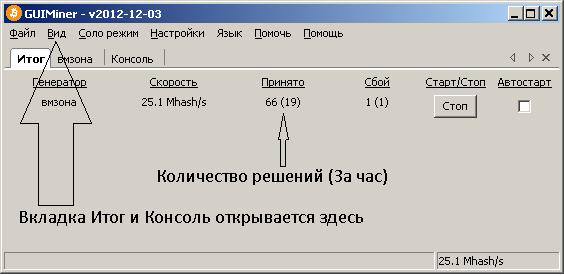 Программа для Автоматического заработка