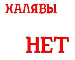 koshelek2