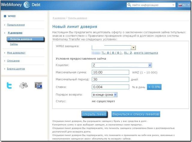 Как пополнить PayPal через QIWI кошелек и наоборот