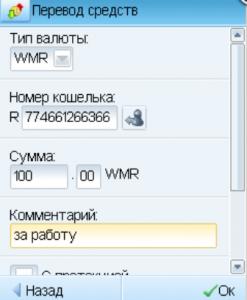 mobil2