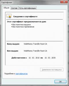 sertificat8