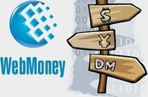 Картинки по запросу обмен валют webmoney