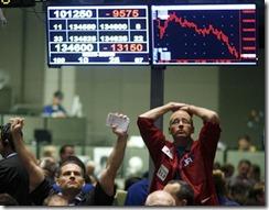 биржа электронных валют