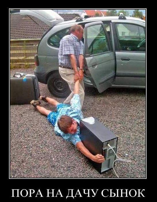 дедушка трахает девочку:
