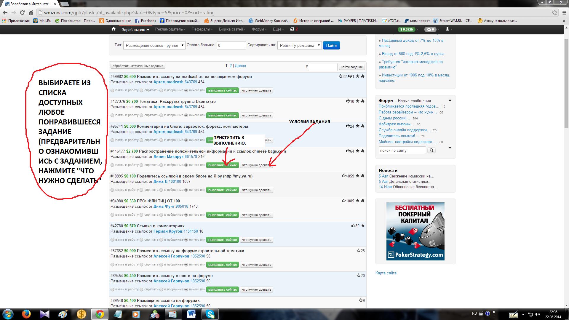 Бесплатное размещение ссылок в интернете уроки созданию макета сайта в фотошопе