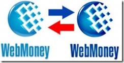 электронные деньги webmoney