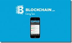 Blockchain кошелек