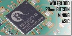 Чип Wolfblood время работы потребляет всего 0.19 Дж на гигахеш мощности майнинга