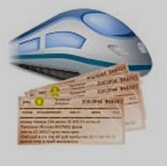 оплачивать билеты БелЖД через e-pay могут все жители стран Европы и СНГ