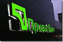 Приватбанк и его платежная систем Приват24