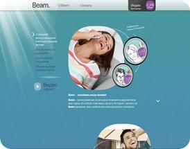сервис Beam