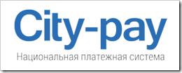 деятельность компании City-Pay