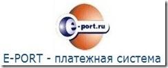 платежная система E-port