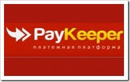 электронная платежная платформа PayKeeper