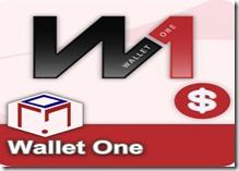 система Wallet one