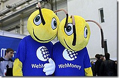 платежный сервис WebMoney