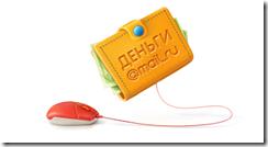 Деньги mail.ru