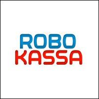 платежная система Робокасса
