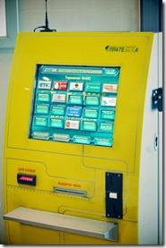 терминалы системы Платежка
