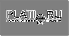 сервис Plati.ru