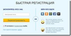 возможности Яндекс Мани