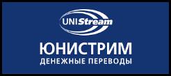 UNIStream1