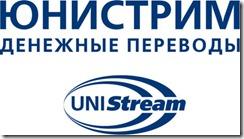система UNIStream