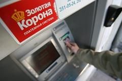 bankomat Zolotaya Korona