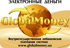 система Глобалмани