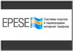 система EPESE