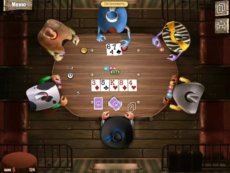 Играть бесплатно в онлайн игры король покера 2 промокод для победа казино