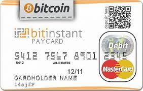 биткоин-карты