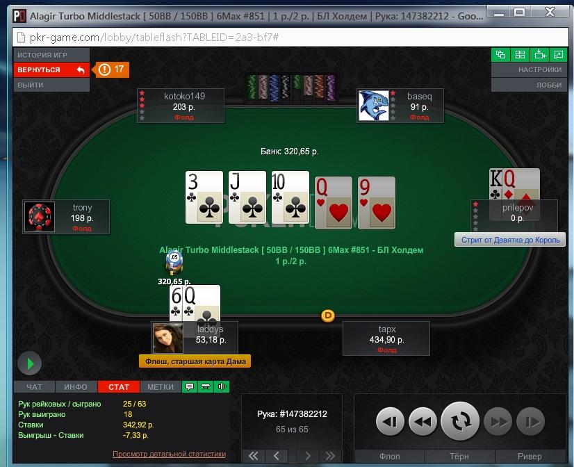 Зарабатываем онлайн покере скачать игру игровые автоматы ракушки