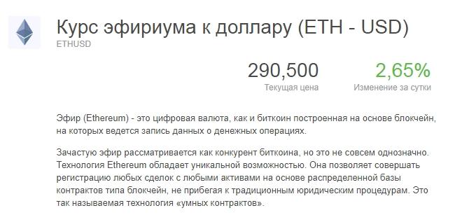 Краны для получения биткоинов-3